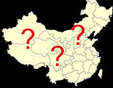 china-small